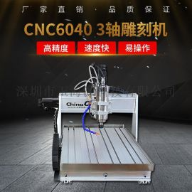 小型cnc数控雕刻机  小型全自动数控雕刻机