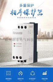 朗菲相序保护器CM-PAS可代替施耐德RM4