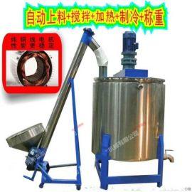 不锈钢液体搅拌罐 化工原料混合设备