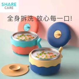 sharecare超级餐具 宝宝保温碗吸盘碗儿童碗
