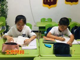 厂家直销ABS塑料课桌椅学习升降课桌批发定制