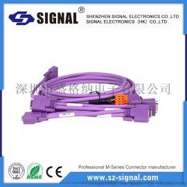 盛格纳电子_D-SUB VGA 连接器 防水连接器