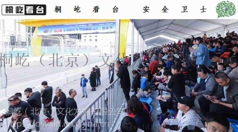 北京活动看台租赁  活动看台出租