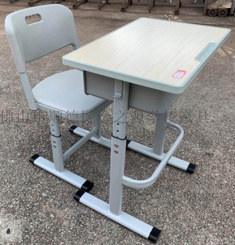 厂家直销善学学生升降课桌椅,儿童辅导班学习桌
