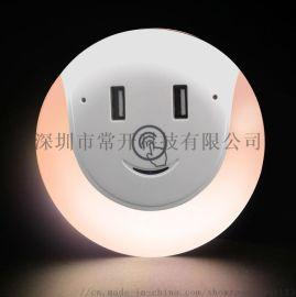 常開科技ABS鋼琴漆智慧觸控插座小夜燈跨境爆款