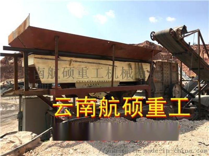 永善建筑垃圾破碎站 履带式破碎机 小型破碎机生产