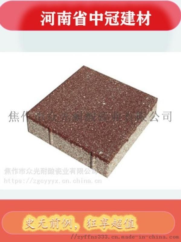 山东青岛陶瓷透水砖透水保水系数高6
