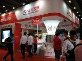 2020年广州国际激光设备及钣金工业展览会