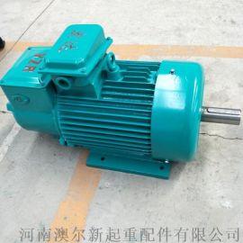 起重绕线转子三项异步电機  YZR电機  滑环电機