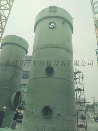 耐高温防腐蚀玻璃钢洗涤塔脱硫塔