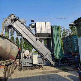 环保型集装箱卸灰机 粉煤灰中转设备 无扬尘拆箱机