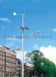 6米道路监控杆_贵州监控立杆_路灯杆_贵州厂家