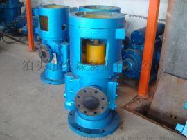 东森泵业低价供应输送可可油三螺杆输油泵 全国联保