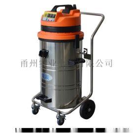 无锡工业吸尘器哪里买 依晨大容量工厂车间仓库物业用大功率吸尘器