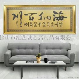 惠州豪华会所装饰 背景墙装饰不锈钢蚀刻板 电梯装饰
