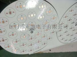 正凯线路板-6C6B- φ180X1.2筒灯铝基板