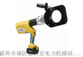 供应K-ES105充电式液压切刀