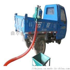 气力吸粮机 KD-2-电动车载式吸粮机 六九重工