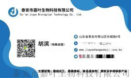 上海褪黑素 73-31-4厂家直销现货