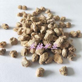 黄金麦饭石 多肉铺面黄金多肉土 软质黄金软麦饭石