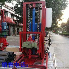 150米打井用水井钻机 家用小型水井钻机