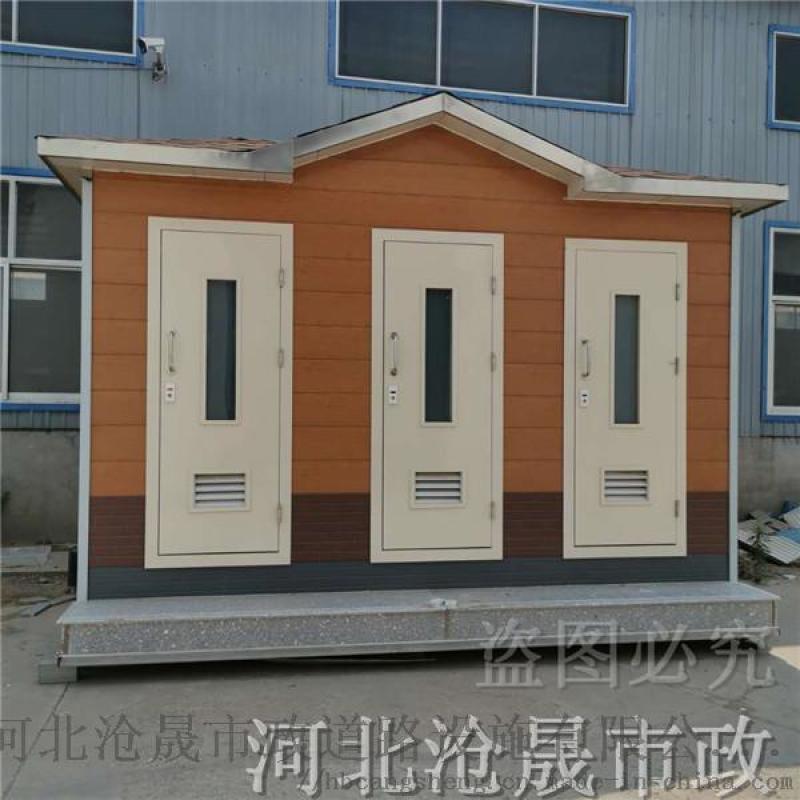 天津移动厕所——生态环保厕所|移动公厕厂家