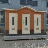 天津移动厕所——生态环保厕所 移动公厕厂家