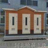 天津移動廁所——生態環保廁所 移動公廁廠家