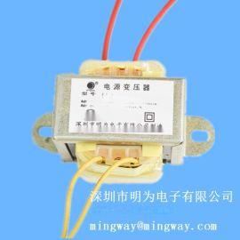 9VAC 1A火牛包桥变压器 AC低频电源变压器