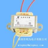 9VAC 1A火牛包橋變壓器 AC低頻電源變壓器
