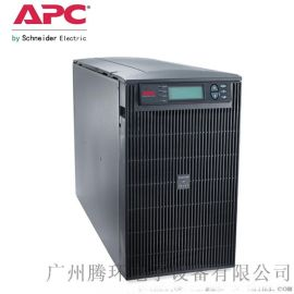 APC UPS电源SURT15KUXICH正品保证