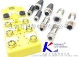分線盒M12.M8連接器,IO信號航空4芯接插件