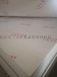 SPC墙板高光釉面板实心护墙板厂家直销