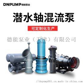 耐磨雨季排涝水泵_天津水泵轴流泵厂家