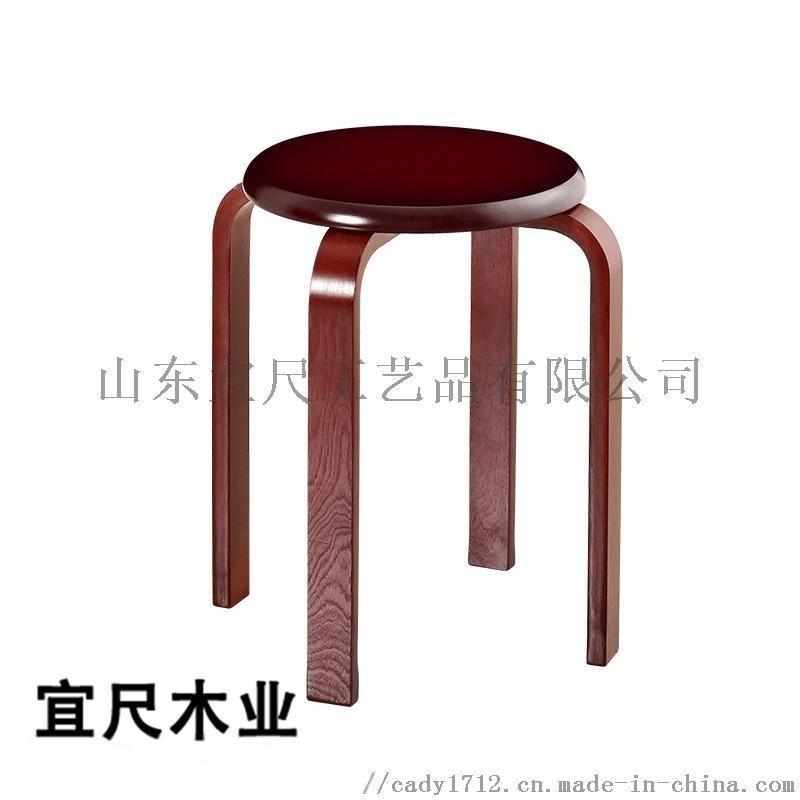 實木凳子時尚創意客廳小椅子家用高圓凳