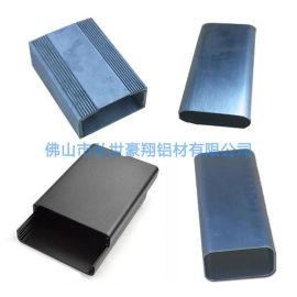 铝合金外壳,开关电源铝壳,充电宝铝外壳机加工定做