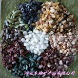 黑色水洗石 五彩洗米石 景觀園林膠粘石 鵝卵石