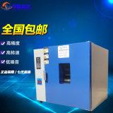涂料高温老化测试箱|300度工业烤箱生产厂家