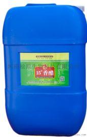 鬆原15度香醋25kg/桶