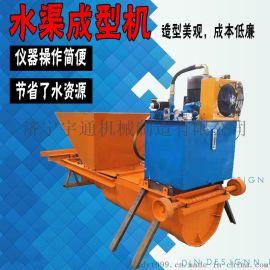 江西余干渠道成型机 液压自走式滑模机 渠道衬砌机