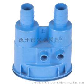 流体控制支架塑料外壳