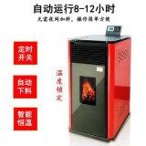 山東新款家用智慧生物質顆粒爐風暖爐 各種型號顆粒取暖爐