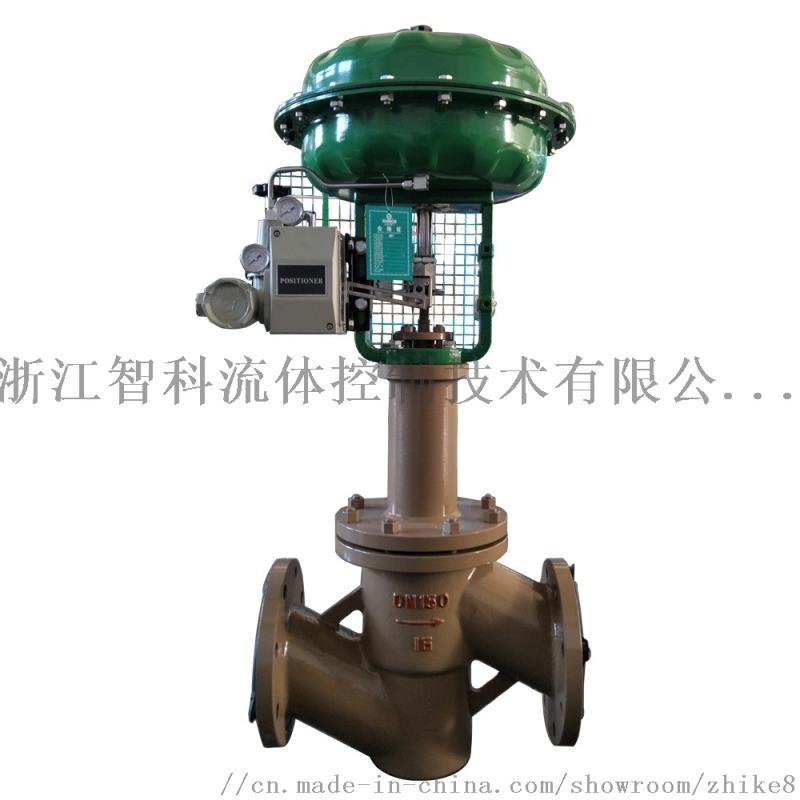 (智科调节阀)ZJHPF46气动波纹管衬氟调节阀