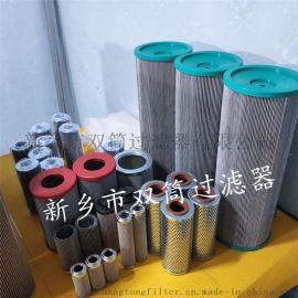 汽机EH油滤油机滤芯HC9100FKP8Z