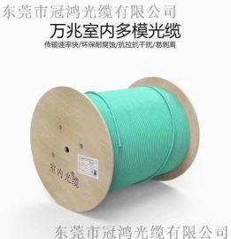 4-144芯室内光缆 支持定制