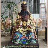 東海龍王神像 黑龍爺神像 黑龍奶奶佛像