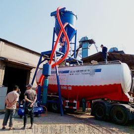 气力式输送粉煤灰散料设备厂家环保除尘式风力吸灰机