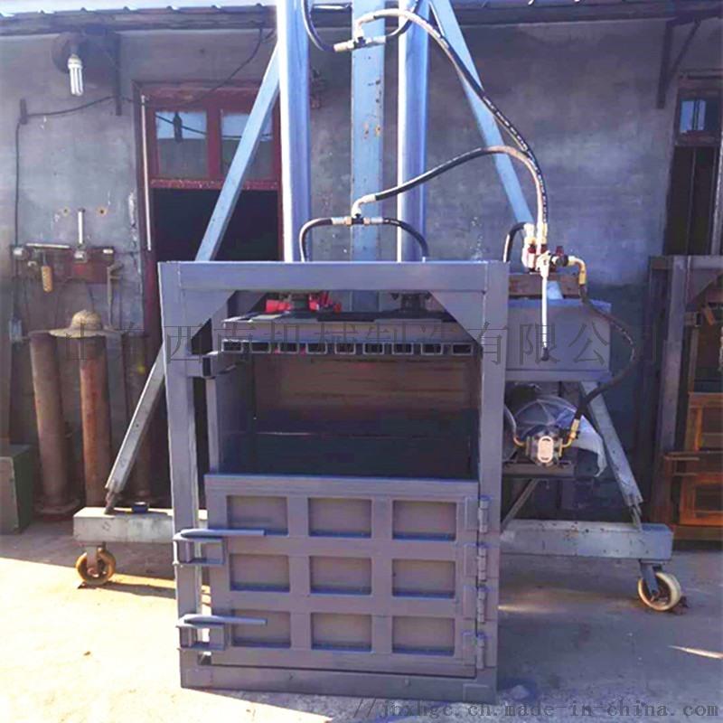 60吨推包立式挤块油压打包机 定做双油缸油压打包机