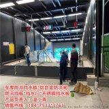 不鏽鋼防水擋板的廠家定製安裝一平方的報價