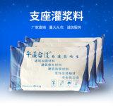 北京灌浆料哪里有卖, 水泥基灌浆料厂家